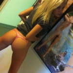 coquine sexy du 71 partage photo de son cul